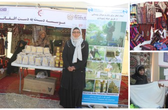 HIH AF SUPPORTS ENTREPRENEURS TO PARTICIPATE IN EXHIBITIONS