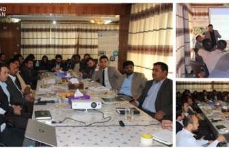 STAKEHOLDER ENGAGEMENT AND COORDINATION MEETING